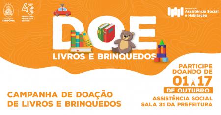 """Teutônia lança campanha """"Doe Livros e Brinquedos"""""""